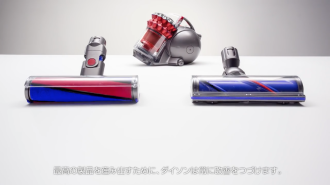 Dyson interchangeable heads